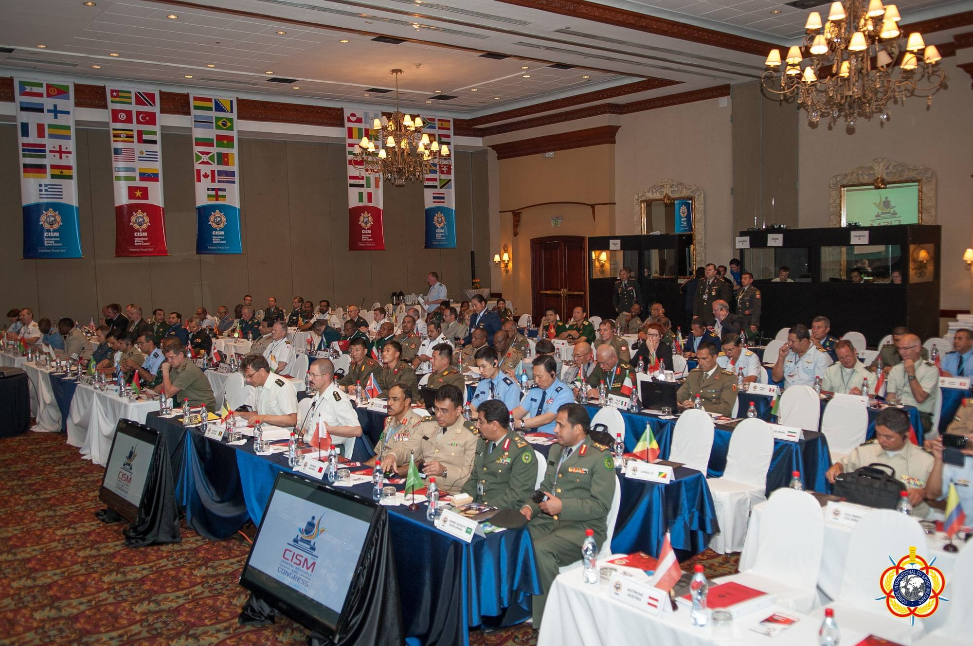The General Assembly of CISM approves the CISM strategic and annual business plans, the accounts and the budget, the acceptance of new member nations and ...